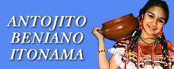 ANTOJITO BENIANO – ITONAMA SNACK – PENSION