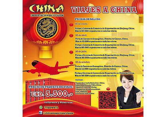 CHINA CCC 2000