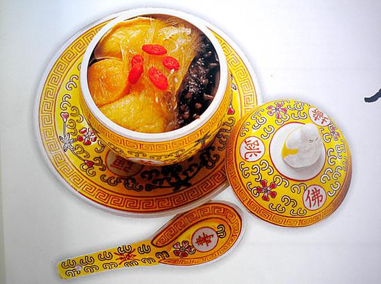 RESTAURANT CHIFA LU QING