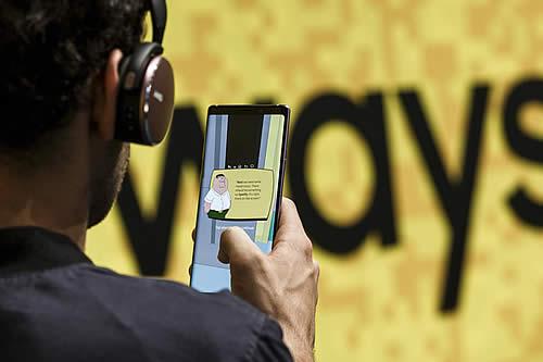 Se filtra el diseño del futuro Samsung Galaxy S10