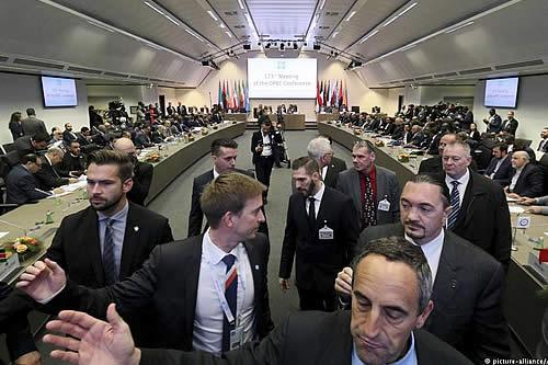 OPEP cierra primer día de cumbre sin anuncio de recortes de producción