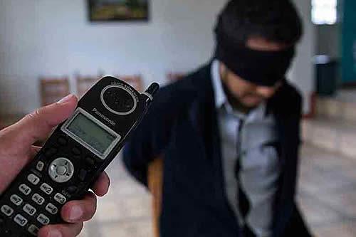 Policía aprehende a cuatro secuestradores que pedían $us 15.000