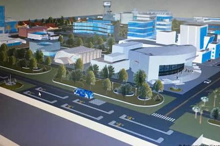 Banco Central cede terreno para construcción del Centro de Investigación Nuclear en El Alto