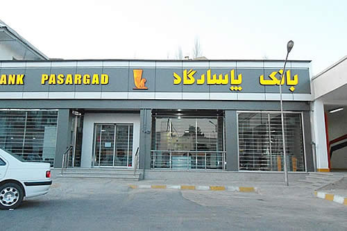 Un banco iraní podrá operar en India: ¿Por qué es importante para ambos países?