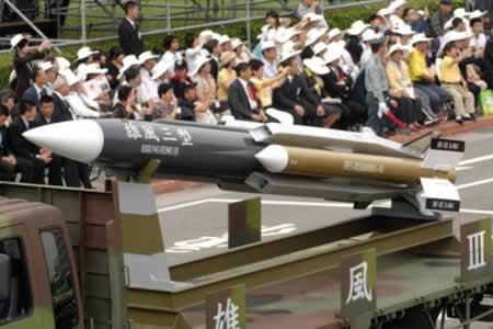 Un misil antibuque lanzado por error en Taiwán causa un muerto y tres heridos