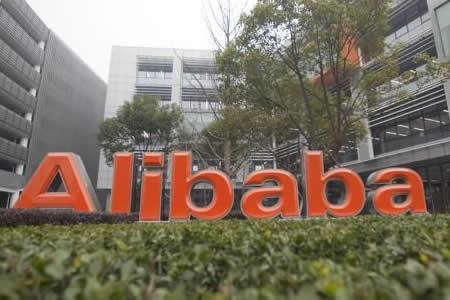 Alibaba celebra su Día del Soltero, un gran evento para la economía China