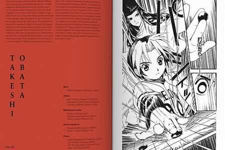 """""""100 Manga Artists"""", una pequeña biblia de lo mejor del cómic japonés"""