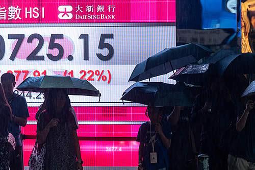 """""""Si la FED está loca, esto es el borde de la insania"""": Se precipitan los mercados de valores en Asia"""