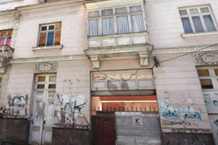 Descartan venta de la Casa Rosada, la sede del MNR