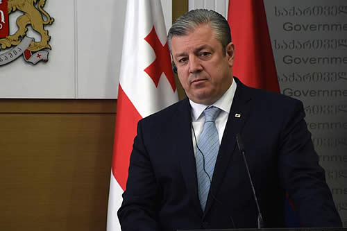 Dimite Gueorgui Kvirikashvili, primer ministro de Georgia