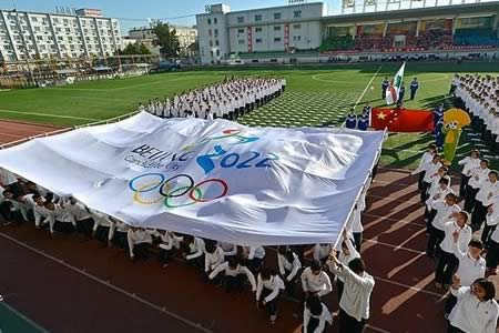 Xi Jinping pide un Pekín 2022 austero en su visita a instalaciones olímpicas