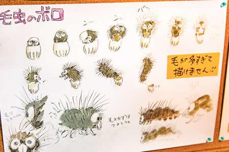 El último trabajo de Miyazaki se proyectará sólo en Japón a partir de marzo