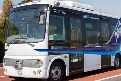 Un aeropuerto de Tokio prueba autobuses sin conductor