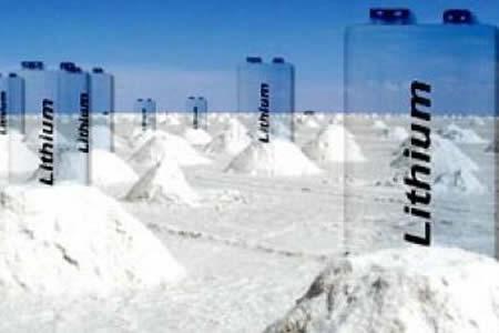 Garc a linera incremento en el precio del litio coloca a for Banco union uninet