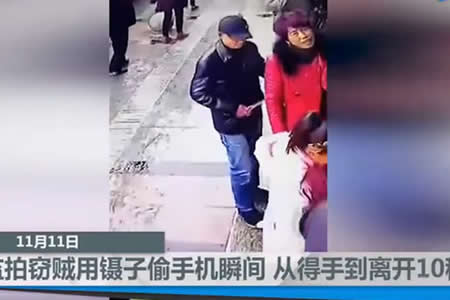 Un ingenioso ladrón logra robar un móvil con un par de pinzas y mucha destreza