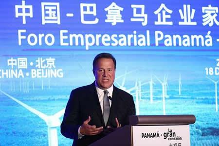 Varela intenta atraer empresarios chinos a Panamá en su tercer día en Pekín