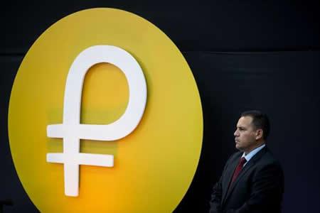 Comienza a operar el petro, criptomoneda venezolana respaldada con petróleo