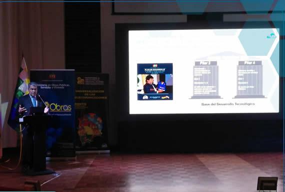 """Bolivia crea una """"nube soberana"""" para almacenar información digital"""