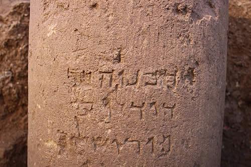 Desentierran en Jerusalén una inscripción de 2.000 años de antigüedad única de su clase
