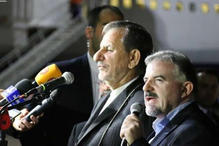 Vicepresidente de Irán llega a Bolivia