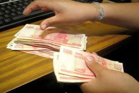Ministerio Trabajo instruye pago del aguinaldo hasta el 20 de diciembre