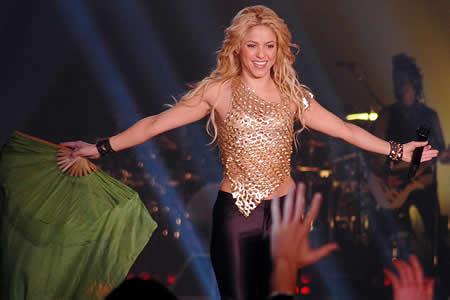 Shakira suspende conciertos de su gira El Dorado hasta junio