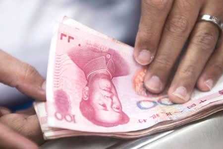China creará un sistema nacional de divulgación pública de morosos bancarios