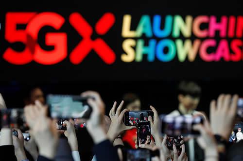 Corea del Sur lanzará en los próximos días la primera red comercial 5G del mundo