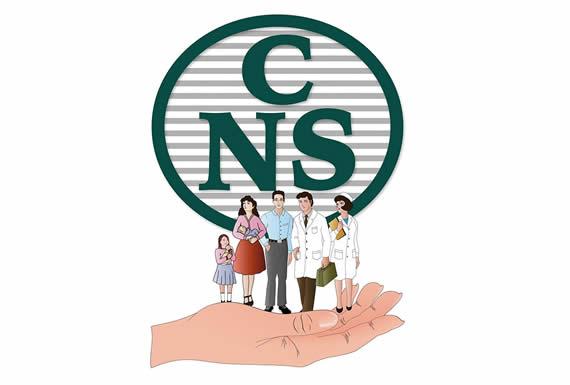 Promulgarán el lunes la Ley de Desarrollo de la Caja Nacional de Salud