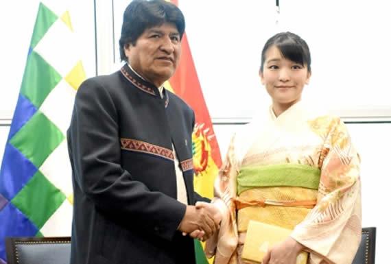 Mako agradece recibimiento de Bolivia y desea que la amistad con Japón perdure para siempre