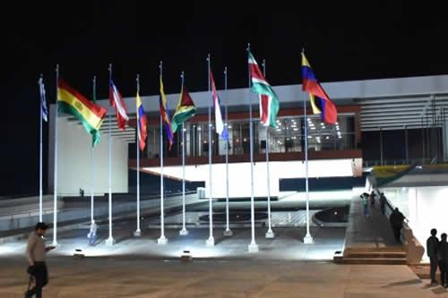 Bolivia reivindica a Unasur como espacio de reciprocidad y solidaridad ante el surgimiento de Prosur