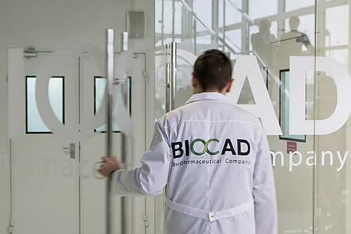 La rusa Biocad obtiene permiso para ensayos clínicos de su vacuna contra el coronavirus