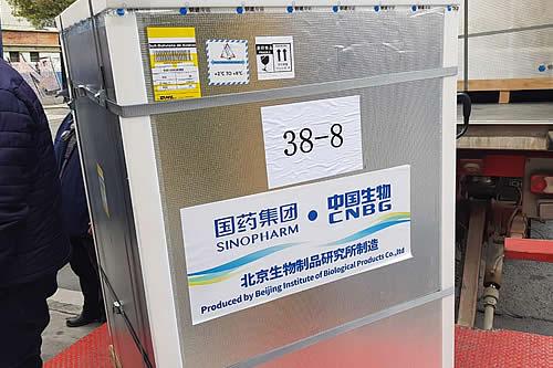 Operativo logístico de Salud distribuye de forma inmediata las 334.400 vacunas a los nueve departamentos del país