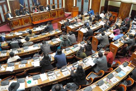 C mara de diputados aprob 140 leyes la gesti n 2014 2015 for Camara de diputados leyes
