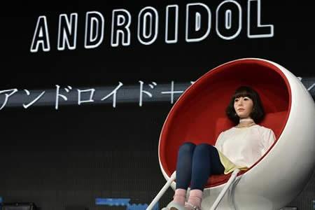 Una androide hiperrealista será la presentadora de un programa en Japón