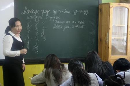 El largo camino de Mongolia para recobrar su alfabeto y abandonar el cirílico