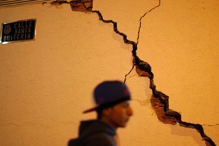 Sismo, seísmo, terremoto y temblor: ¿En qué se diferencian?