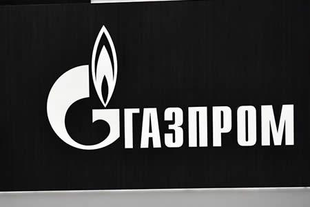 Rusa Gazprom ratifica inversión para explorar nuevas áreas en Bolivia