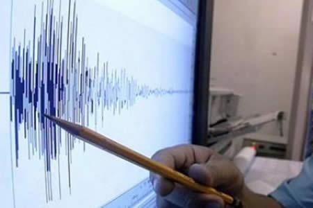Chile registra más de 130 réplicas tras sismo de magnitud 6,9 del lunes
