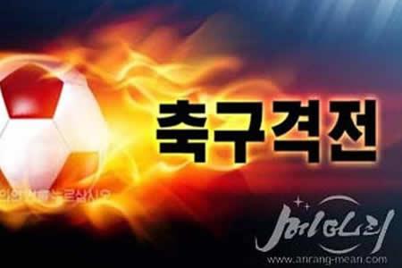 """Corea del Norte lanza su propio videojuego de fútbol al estilo """"FIFA"""""""