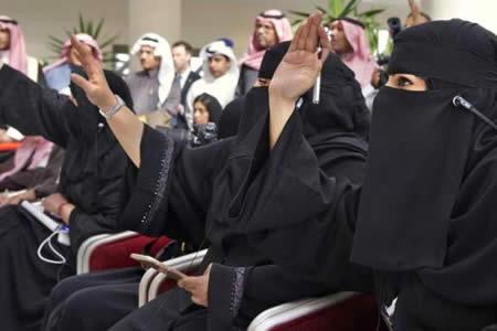 Arabia Saudí designa por primera vez a una mujer como presidenta de la Bolsa