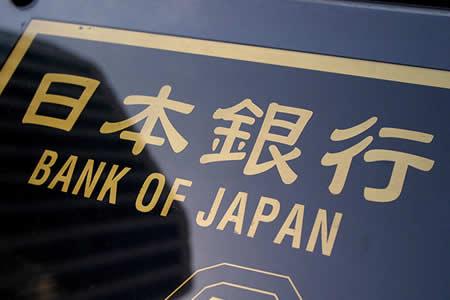 El Banco de Japón aplaza su meta para lograr el 2 % de inflación hasta 2019