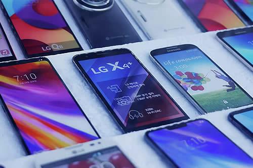Fin de una era: LG abandona el negocio de los 'smartphones' en todo el mundo