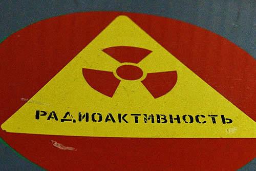 Jefe del OIEA: la humanidad extrajo lección de la avería de Chernóbil