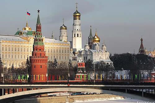 Rusia postula a Moscú para la Exposición Universal de 2030