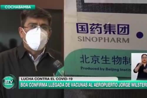 BoA confirma llegada de 500.000 vacunas Sinopharm y medicamentos a Cochabamba