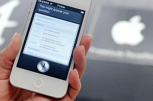 """""""Siri, deja de espiarme"""": el Centro de Inteligencia de España desincentiva su uso"""