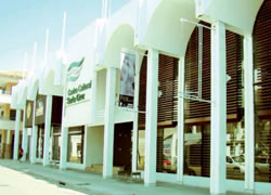 Centro de la Cultura Plurinacional Santa Cruz