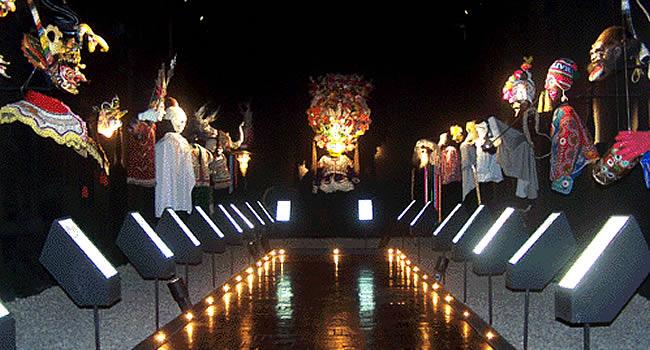 Museo Etnografía Folcklore