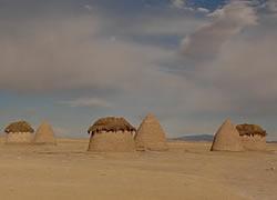 Cultura Milenaria Chipaya
